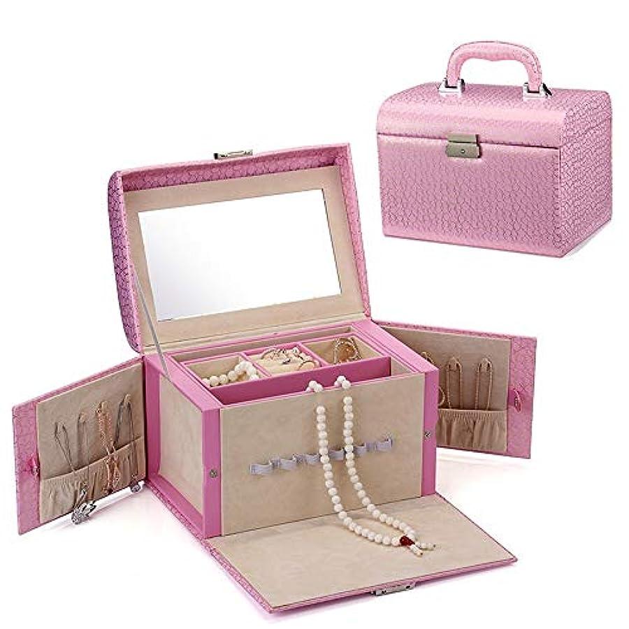 無駄だ多年生よく話される化粧オーガナイザーバッグ 多層の引き出し女性の宝石の収納箱小物のストレージのための 化粧品ケース (色 : ピンク)