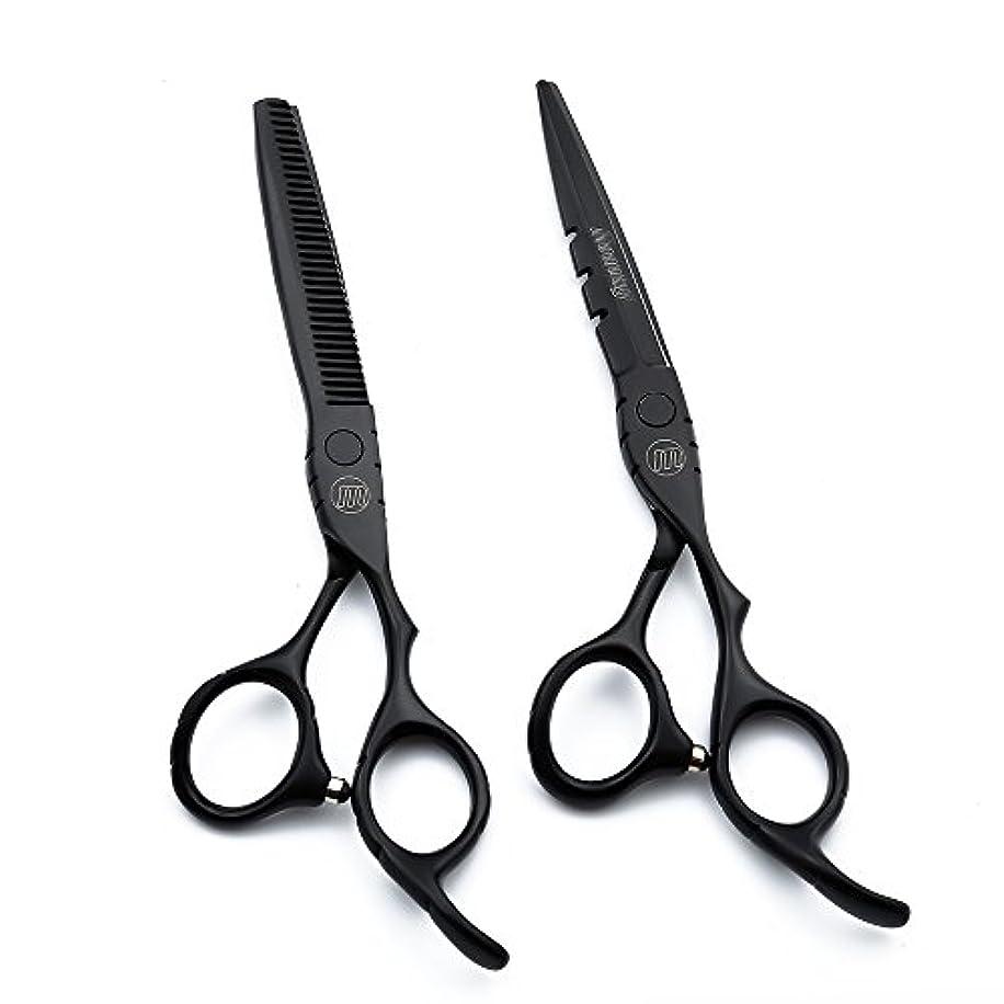 熱心な改善恒久的散髪ハサミ すきバサミ?カットシザー 2丁セット すき率15%?5.5インチ?440C高炭素鋼 美容師 ベースカット?微調整に