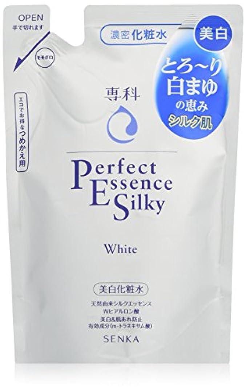 治す怒り含意専科 パーフェクトエッセンス シルキーホワイト 詰め替え用 美白化粧水 180ml (医薬部外品)