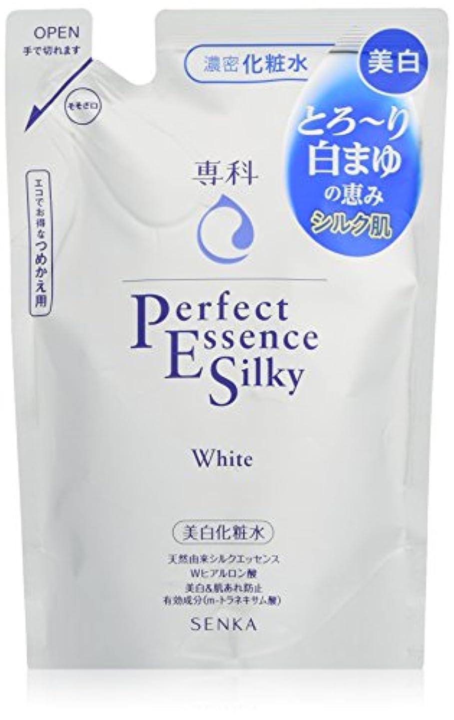 辛い最少どれか専科 パーフェクトエッセンス シルキーホワイト 詰め替え用 美白化粧水 180ml (医薬部外品)