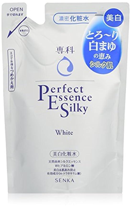 専科 パーフェクトエッセンス シルキーホワイト 詰め替え用 美白化粧水 180ml (医薬部外品)