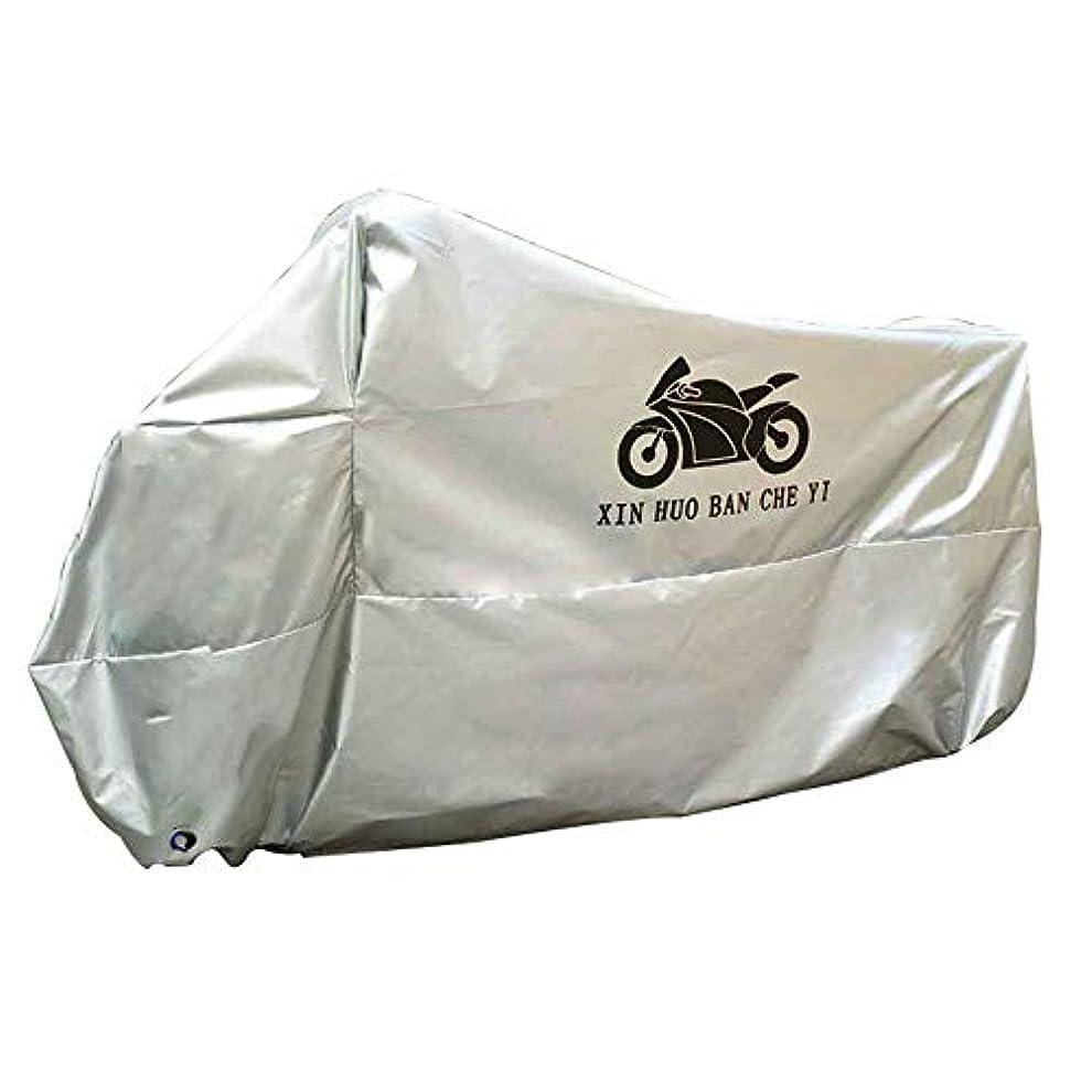 センチメートル地獄へこみ屋外自転車カバー、オックスフォードの雨と埃の保護カバー、金属製の盗難防止穴、特大サイズのアンチティア素材、アンチスノー防水と耐久性のある電気自動車カバー4 XL