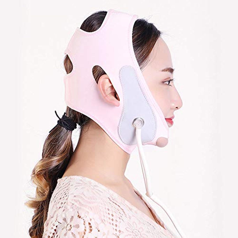 電子レンジ知る北へ膨脹可能なVのマスク、持ち上がる咬筋の筋肉収縮のあごの睡眠ベルト/膨脹可能なベルト/包帯を持ち上げる