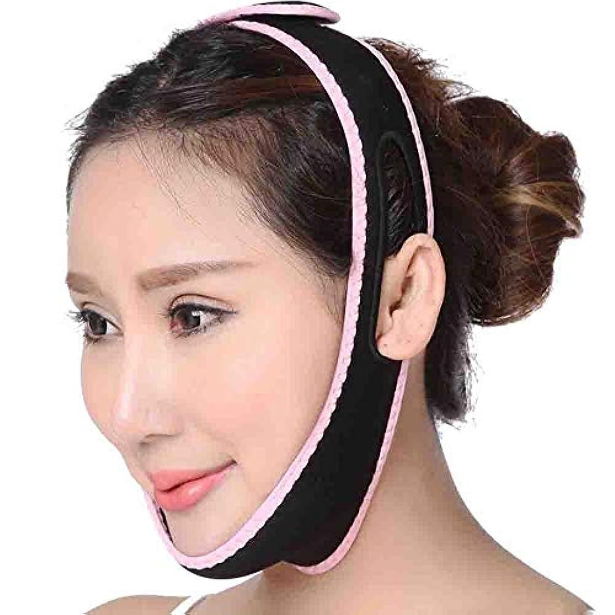 原稿圧縮水っぽいフェイスリフティング包帯、顔の矯正V字型で肌の弾力性を高めます (Color : Black)