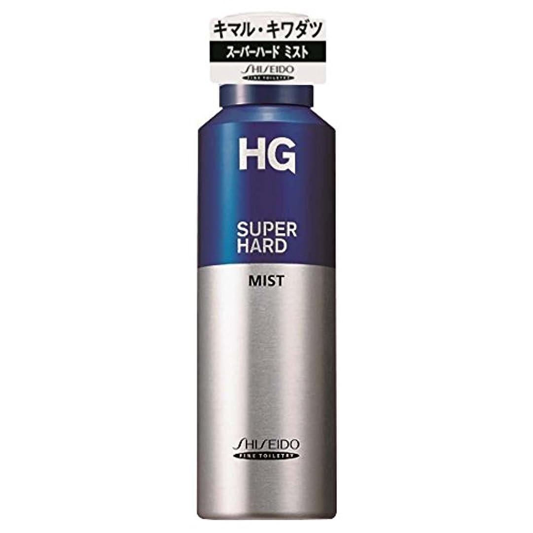 ハイジャックくちばし不振HG スーパーハードミストa 150g