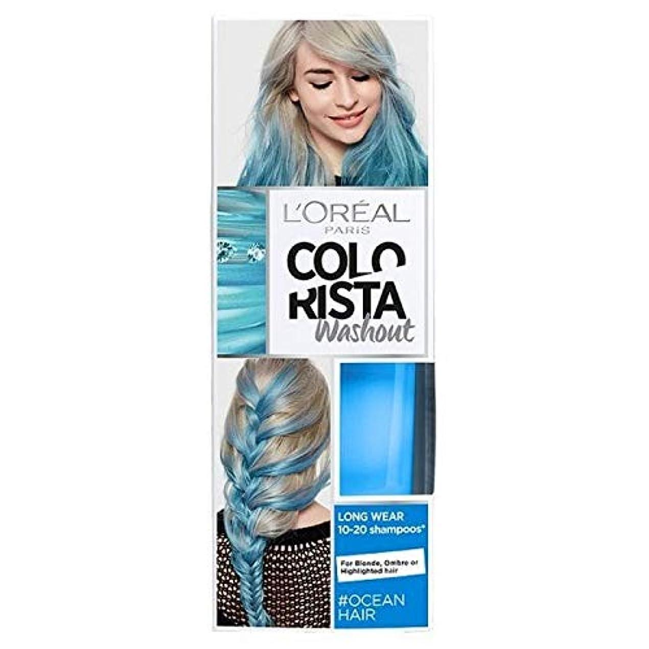 仮説暖かく湿気の多い[Colorista] Colorista洗い出しオーシャンブルーネオン半永久染毛剤 - Colorista Washout Ocean Blue Neon Semi-Permanent Hair Dye [並行輸入品]