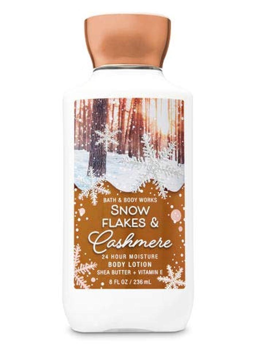 島性能首尾一貫した【Bath&Body Works/バス&ボディワークス】 ボディローション スノーフレーク&カシミア Body Lotion Snowflakes & Cashmere 8 fl oz / 236 mL [並行輸入品]