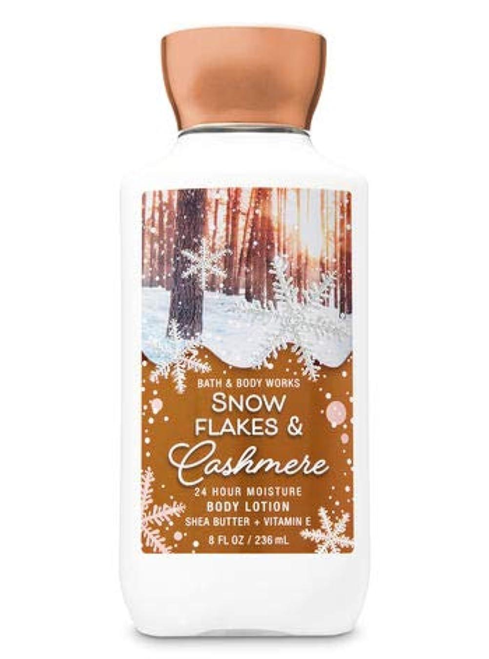 混乱させる広々とした耐えられない【Bath&Body Works/バス&ボディワークス】 ボディローション スノーフレーク&カシミア Body Lotion Snowflakes & Cashmere 8 fl oz / 236 mL [並行輸入品]