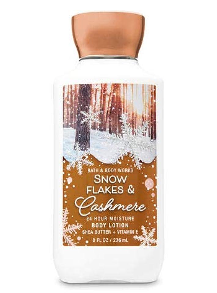 レイア恨み控えめな【Bath&Body Works/バス&ボディワークス】 ボディローション スノーフレーク&カシミア Body Lotion Snowflakes & Cashmere 8 fl oz / 236 mL [並行輸入品]