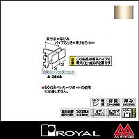 e-kanamono ロイヤル FOブラケット24(外はめ式中間用) A-284S 70 Aニッケルサテン