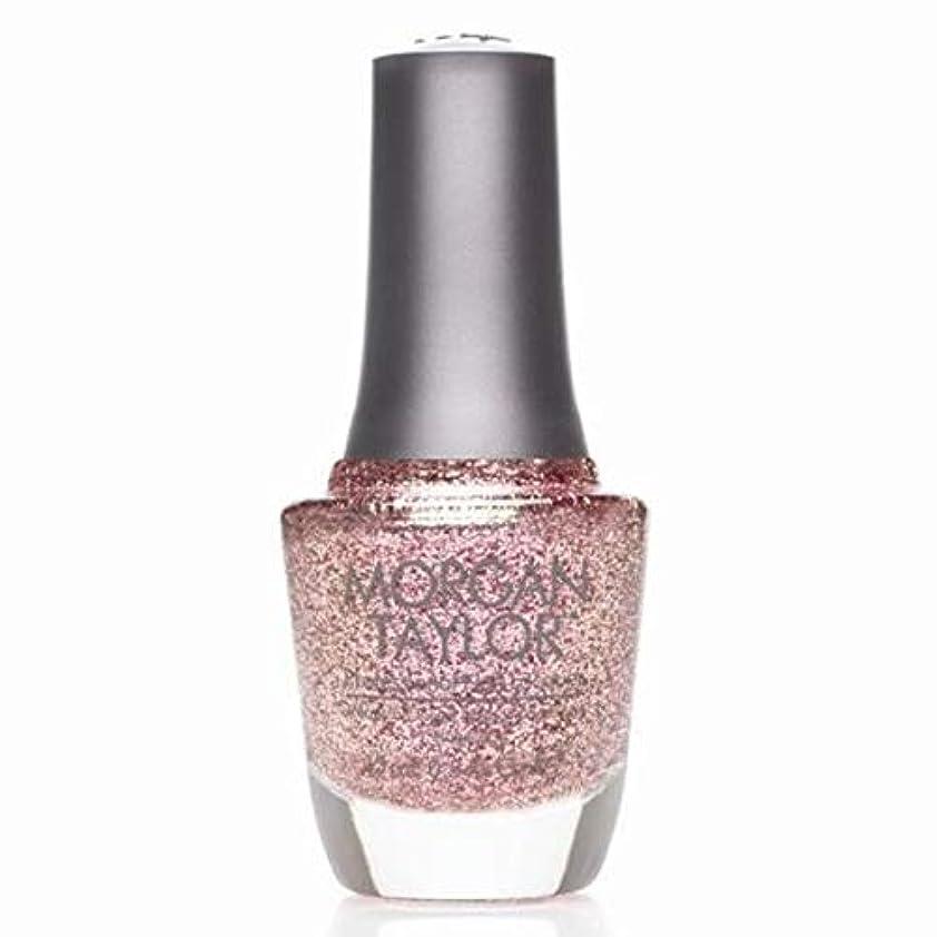 プラスチック精緻化すりMorgan Taylor - Professional Nail Lacquer - Sweetest Thing - 15 mL/0.5oz