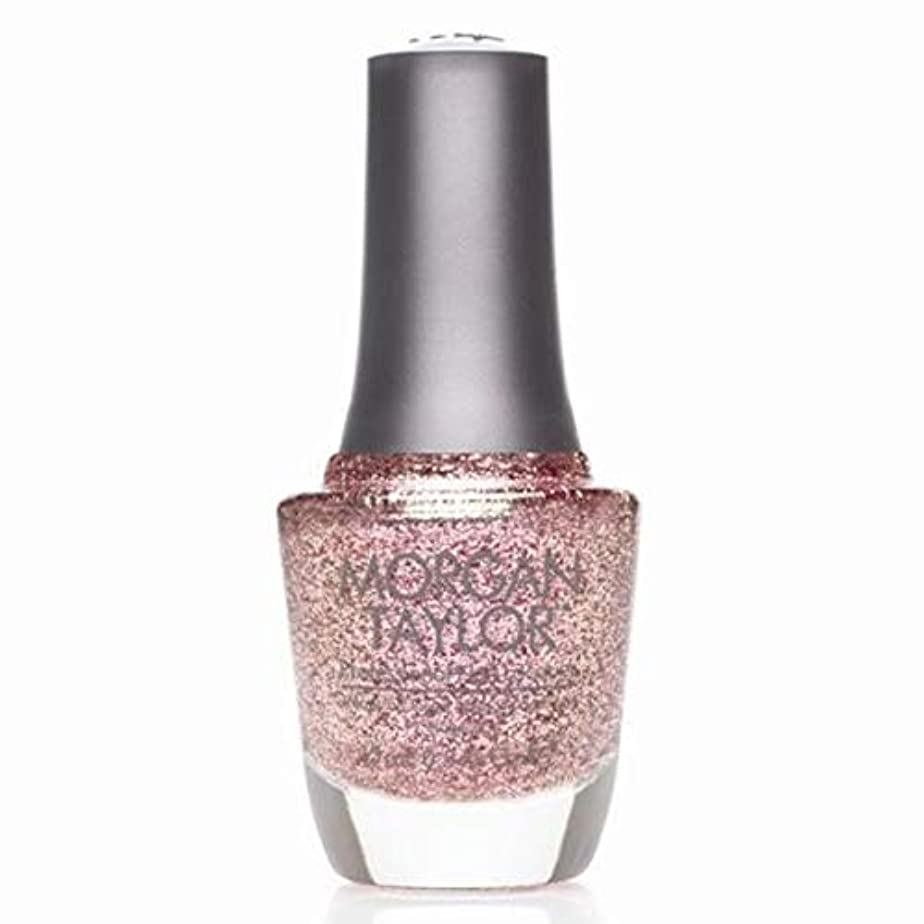 ネックレス信条実業家Morgan Taylor - Professional Nail Lacquer - Sweetest Thing - 15 mL/0.5oz