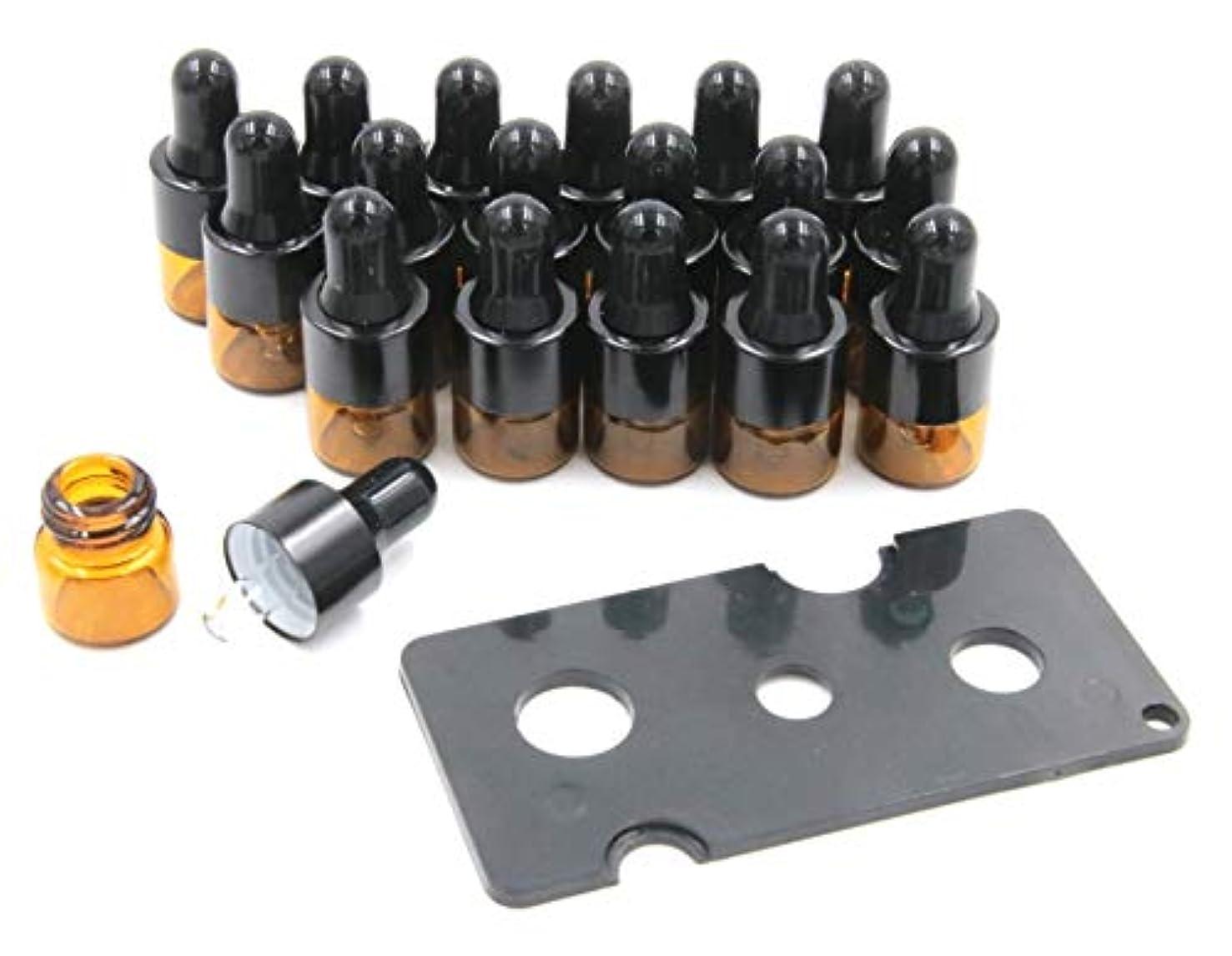 台無しにハッチ特許XPdesign アロマ スポイト遮光瓶 アロマオイル 遮光瓶 保存 容器 小分け 詰め替え 香水 ボトル (1ml 18本セット)