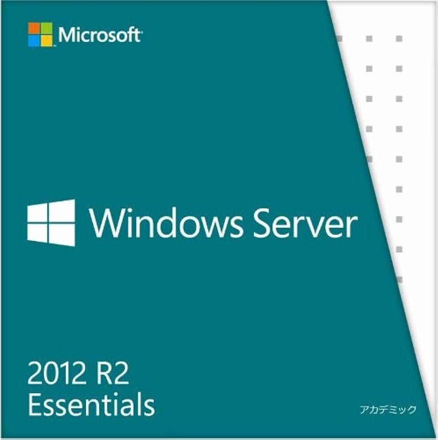 音楽家騒々しいモルヒネWindows Server 2012 R2 Essentials 日本語版|アカデミック版