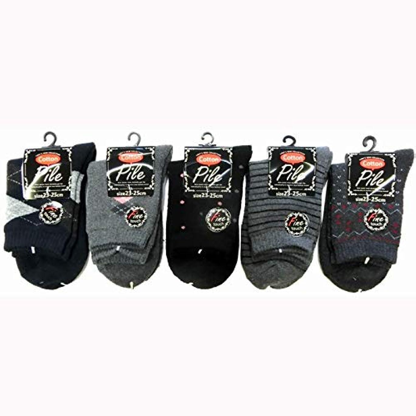 ボックスシリーズ十代靴下 レディース あったか パイルソックス モノトーン柄 ふんわりあったか お買得5足組(柄はお任せ)