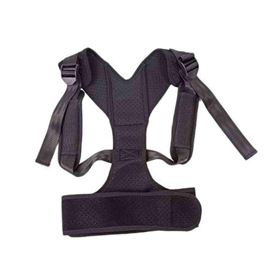快適な背中のサポート 背部矯正ベルト固定サポートKyphosis矯正姿勢矯正器通気性座位調整黒 調整可能