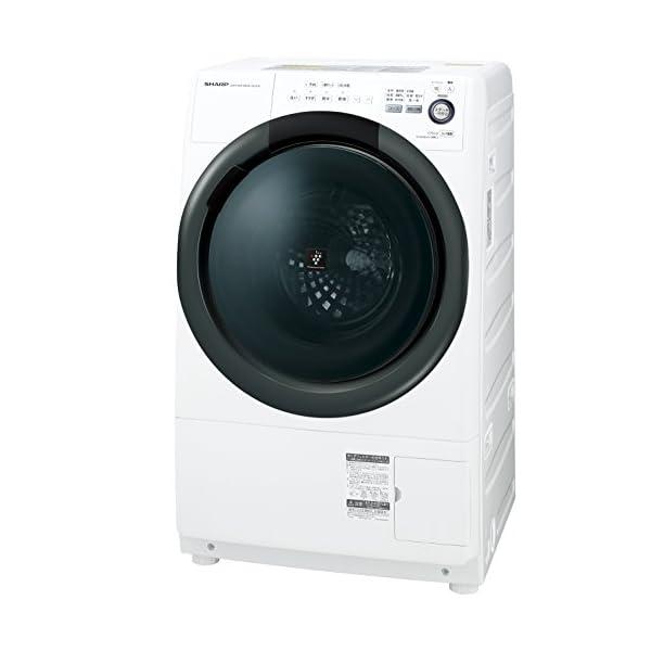 シャープ 洗濯乾燥機 ドラム式 7kg 右開き ...の商品画像