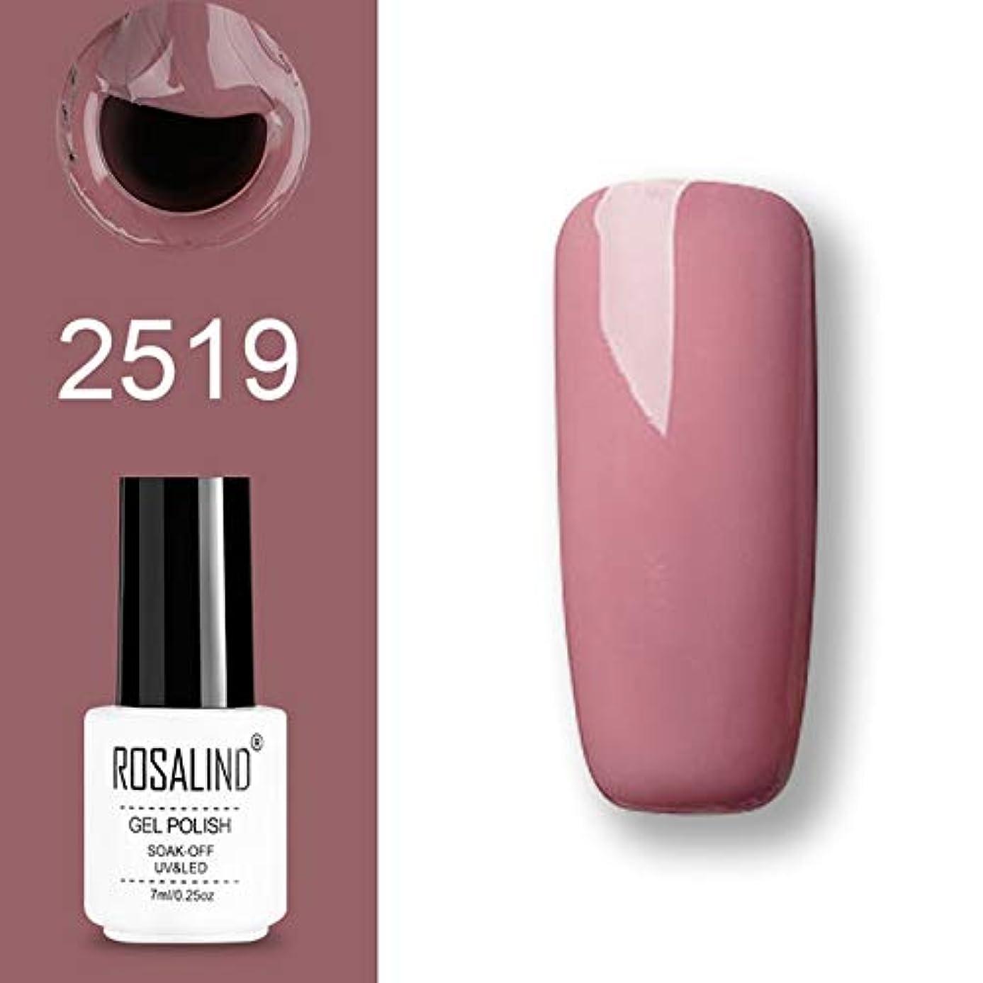 ファッション住むぬいぐるみファッションアイテム ROSALINDジェルポリッシュセットUV半永久プライマートップコートポリジェルニスネイルアートマニキュアジェル、容量:7ml 2519。 環境に優しいマニキュア
