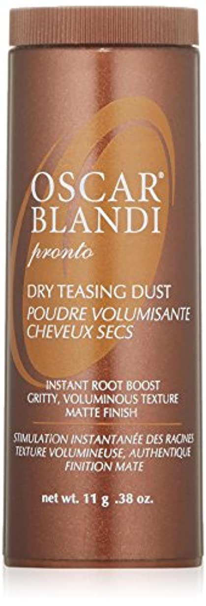 ウール一生練習したオスカーブランディ Pronto Dry Teasing Dust 11g/0.38oz