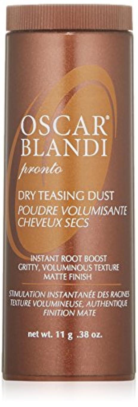 楕円形ナイロン樹木オスカーブランディ Pronto Dry Teasing Dust 11g/0.38oz