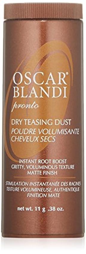 格差動く幻滅オスカーブランディ Pronto Dry Teasing Dust 11g/0.38oz