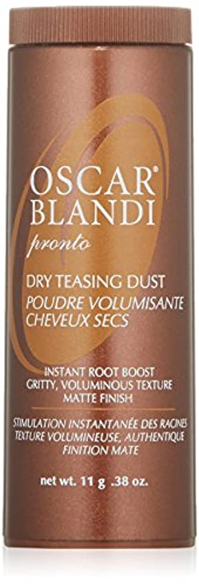 オスカーブランディ Pronto Dry Teasing Dust 11g/0.38oz