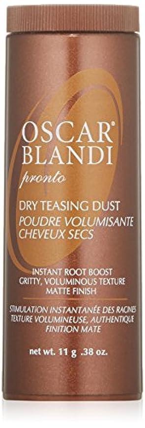 オスカーブランディ Pronto Dry Teasing Dust 11g/0.38oz