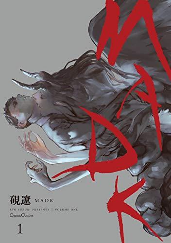 MADK 1 (cannaコミックス)