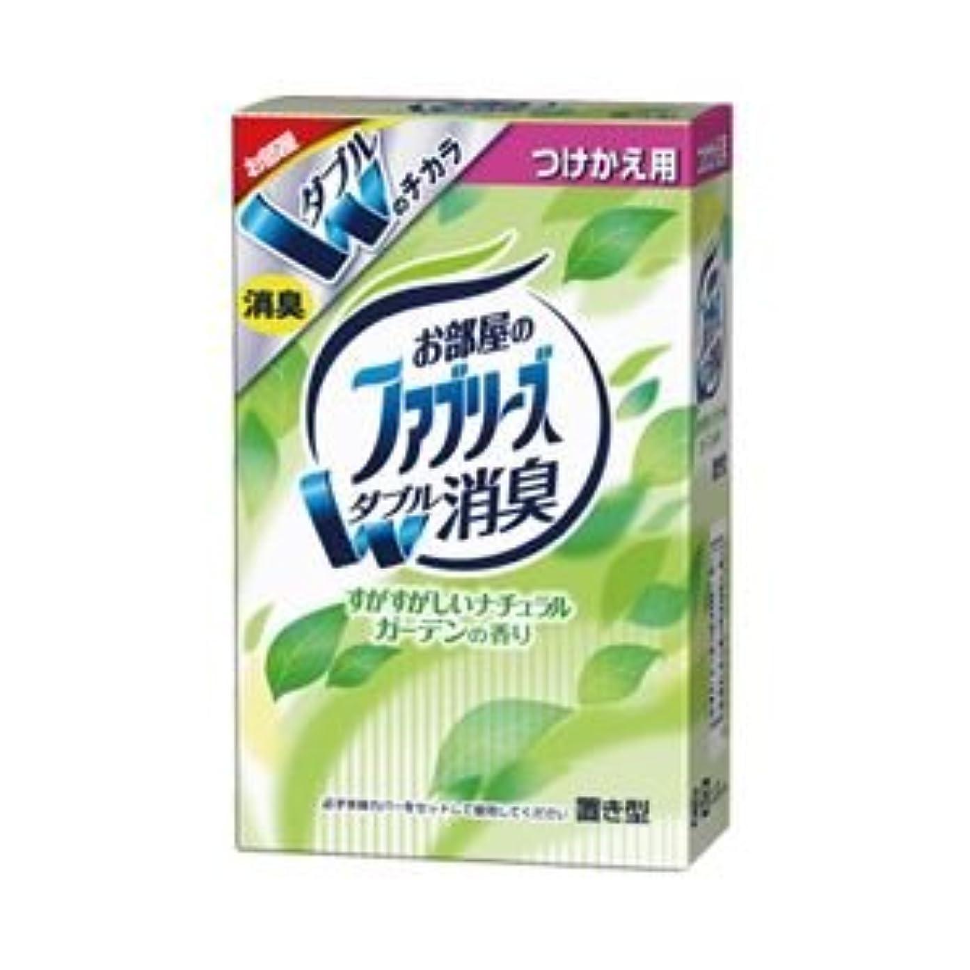 ナイロンウナギフルーティー(業務用セット) P&G 置き型ファブリーズ つけ替え用 すがすがしいナチュラルガーデンの香り 1個