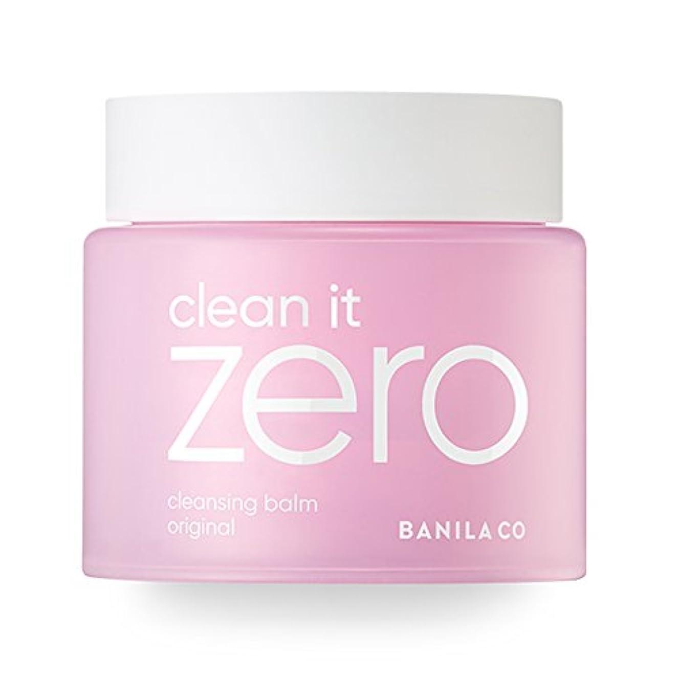 なぜなら後退する色合いBANILA CO(バニラコ)公式ストア  バニラコ クリーン イット ゼロ クレンジング バーム オリジナル / Clean It Zero Cleansing Balm Original 180ml