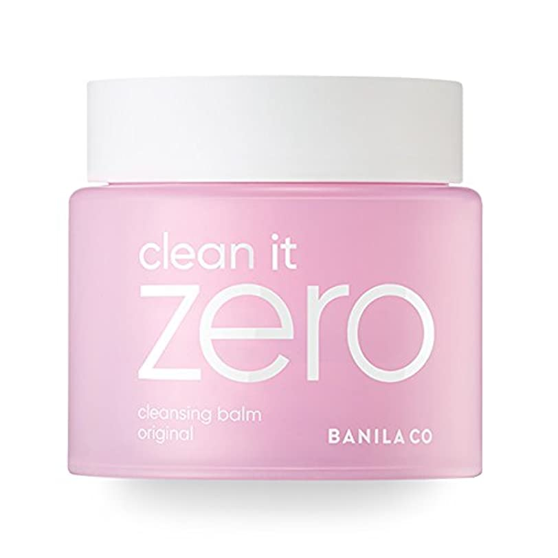 スペード話常習者BANILA CO(バニラコ)公式ストア  バニラコ クリーン イット ゼロ クレンジング バーム オリジナル / Clean It Zero Cleansing Balm Original 180ml