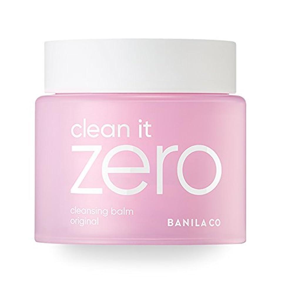 滑りやすい少ない飼料BANILA CO(バニラコ)公式ストア  バニラコ クリーン イット ゼロ クレンジング バーム オリジナル / Clean It Zero Cleansing Balm Original 180ml