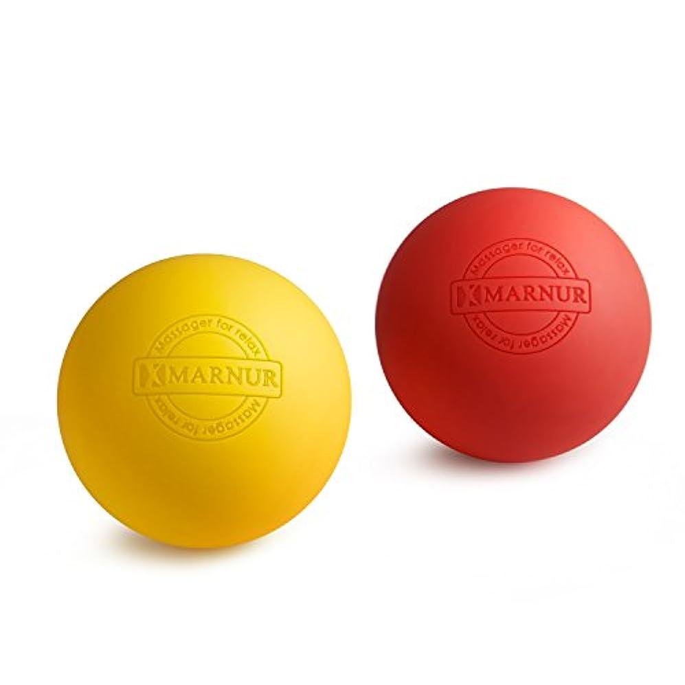 誇りに思う地域の微弱MARNUR マッサージボール ストレッチボール トリガーポイント 筋膜リリース トレーニング 背中 肩こり 腰 ふくらはぎ 足裏 ツボ押しグッズ 2で1組み合わせ