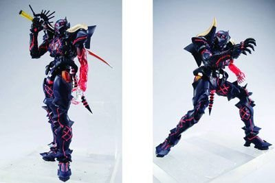 Blassreiter: Berserker Model BR-03 Action Works Figure by Bandai [並行輸入品]