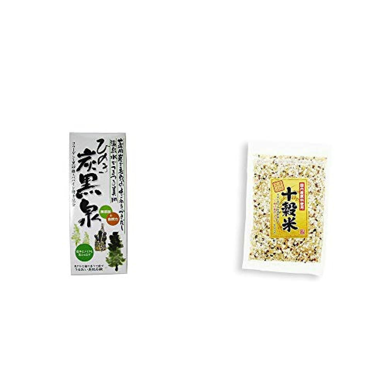 胸関税キリン[2点セット] ひのき炭黒泉 箱入り(75g×3)?国産原料使用 十穀米(300g)