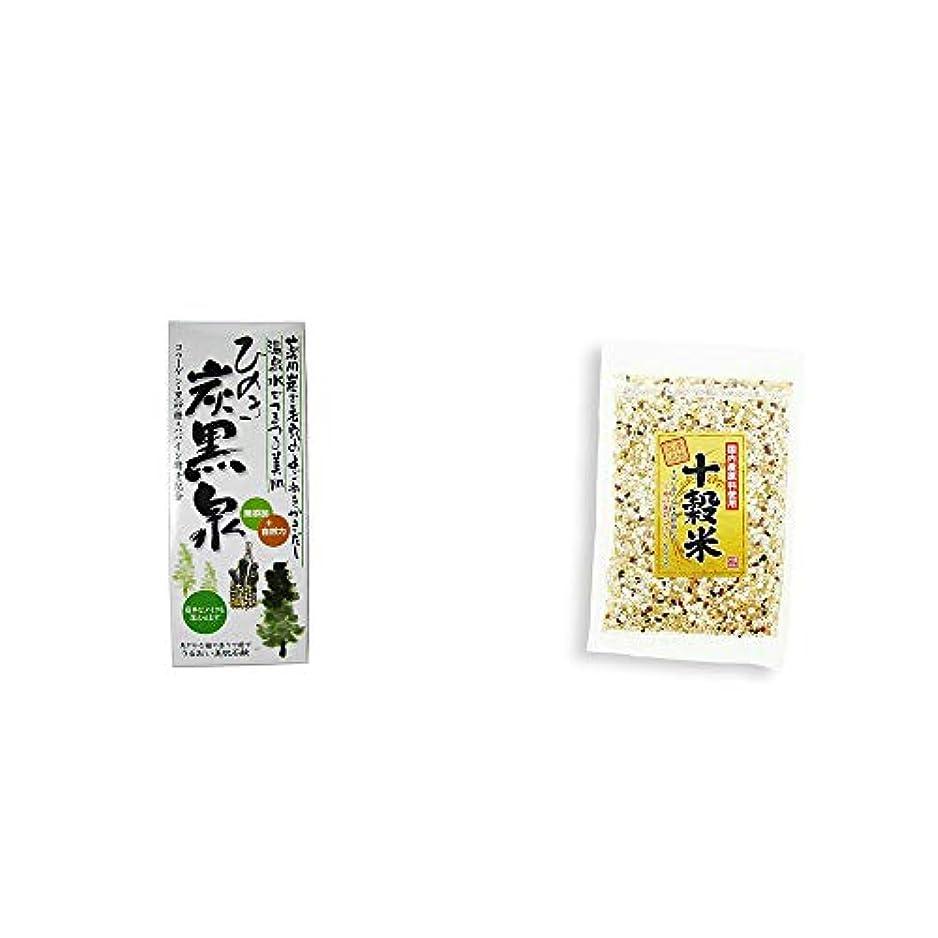 錆び包帯ドック[2点セット] ひのき炭黒泉 箱入り(75g×3)?国産原料使用 十穀米(300g)