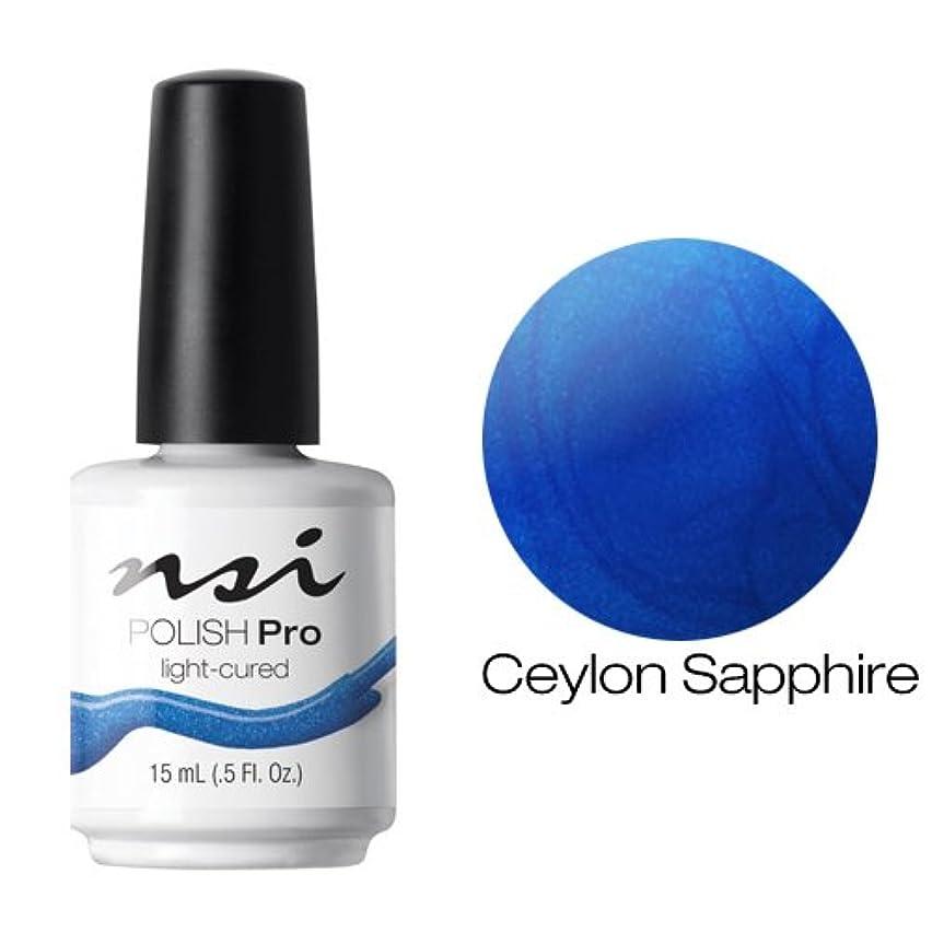 ボクシングジム優勢NSI Polish Pro Gel Polish - Ceylon Sapphire - 0.5oz / 15ml