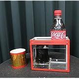 Zig Zag Cola Bottle 2.0(新タイプ?ジグザグコーラ) 幻覚 ステージマジックトリック 魔術師