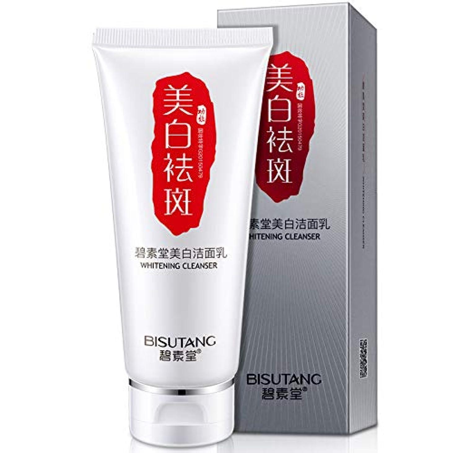 トロリーバスレビュアーかわすSymboat Face Skin Whitening Remove Freckle Spot Cream Moisturizers Skin Clean Face Dark Spots Cosmetics