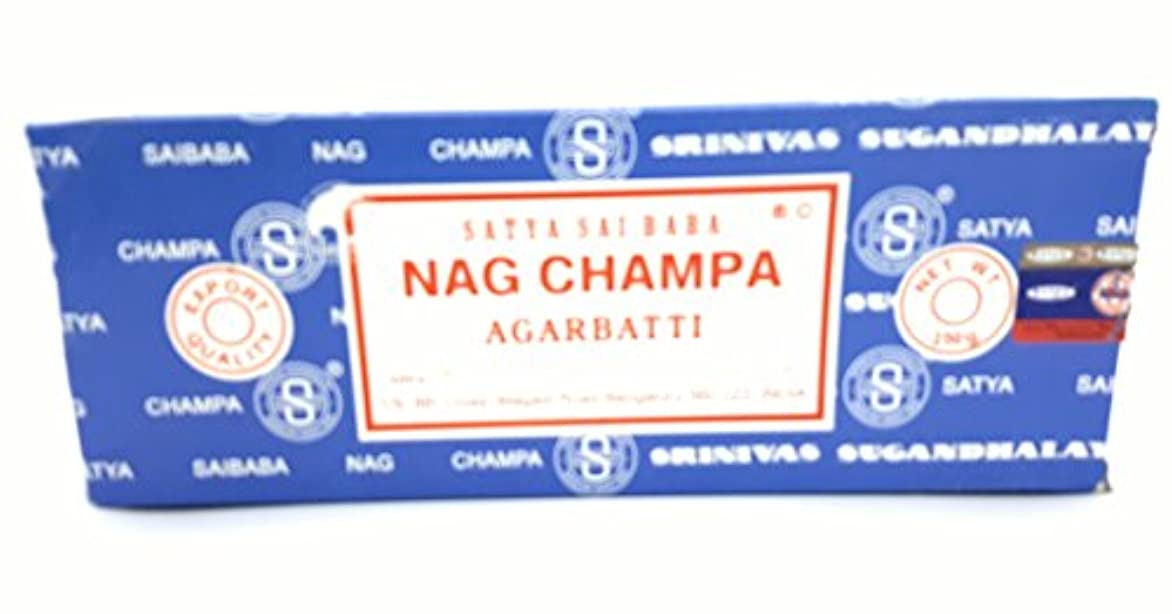 普通の四面体おびえたNag Champa Incense 250 grammes w/Vrinda incense holder