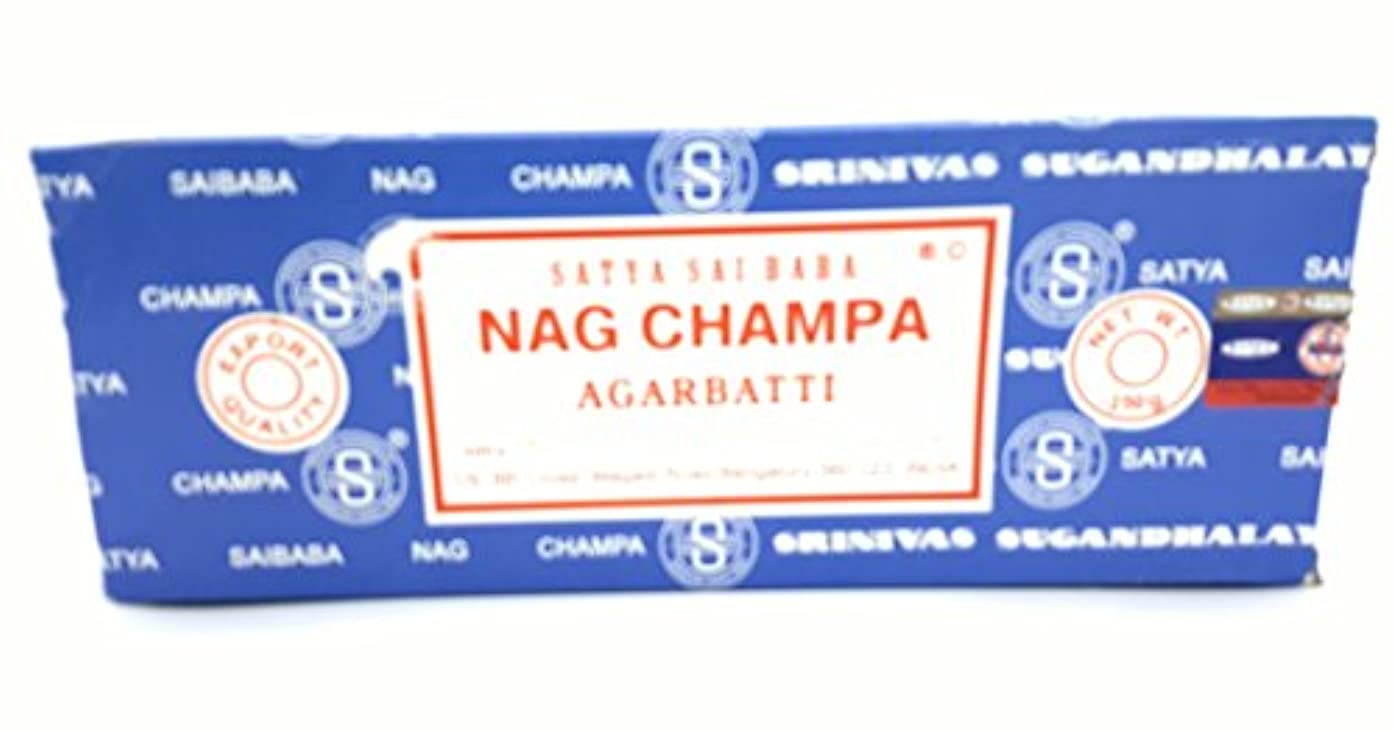 ふける組仕えるNag Champa Incense 250 grammes w/Vrinda incense holder