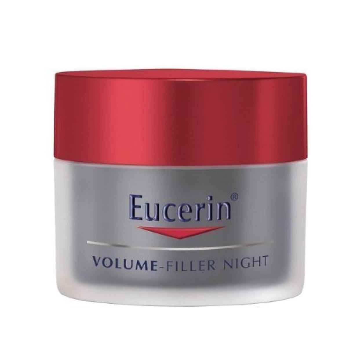 安全マネージャーきょうだいEucerin Volume Filler Night Cream 50ml by Eucerin [並行輸入品]