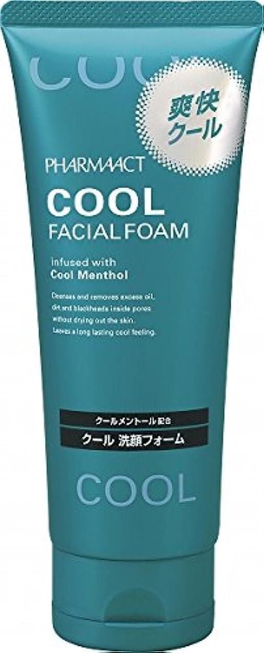 怠けた偶然含める熊野油脂 ファーマアクト クール洗顔フォーム 130G 爽快&クールな香りでリフレッシュ×48点セット (4513574019737)