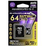 HIDISC microSDXCメモリカード 64GB Class10 UHS-I HDMCSDX64GCL10UIJP2