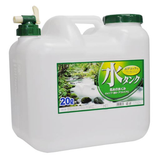 水缶 コック付 BUB 20L 水タンク