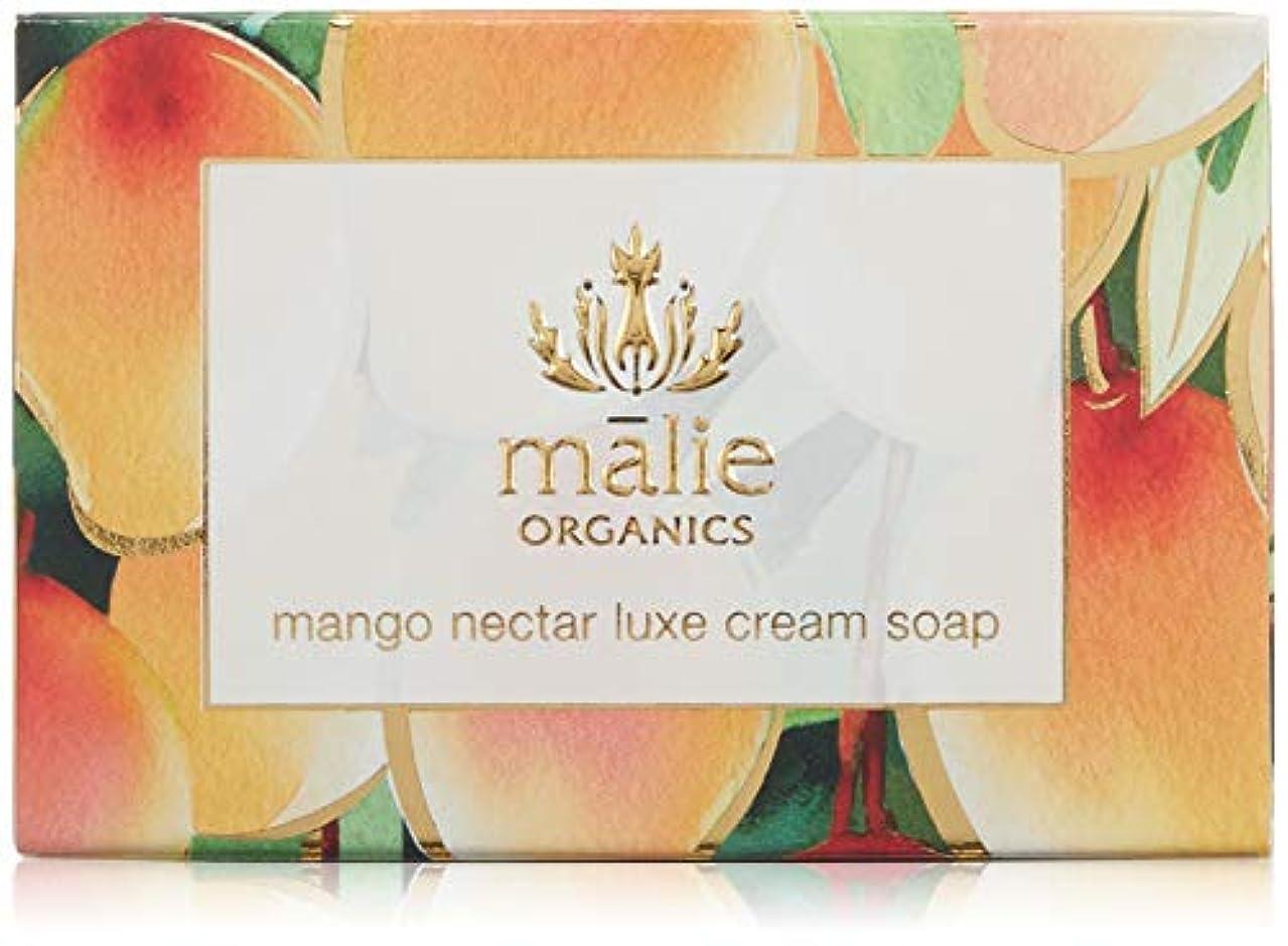 確かに自由迅速Malie Organics(マリエオーガニクス) ラックスクリームソープ マンゴーネクター 113g