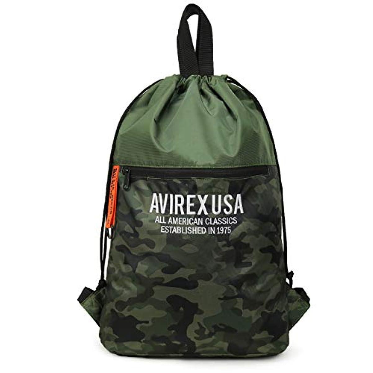 あそこ費用ジョブ[AVIREX(アヴィレックス)] ナップサック ダンテ AX1102