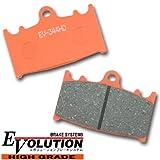 Evolution ハイグレード ブレーキパッド EV-344HD RG125ガンマ GSXR250R RGV250ガンマ