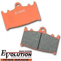 Evolution ハイグレード ブレーキパッド EV-344HD バンディット400 GSR400 GSR400ABS