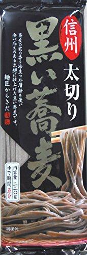 柄木田製粉 信州太切り 黒い蕎麦 220g×10個